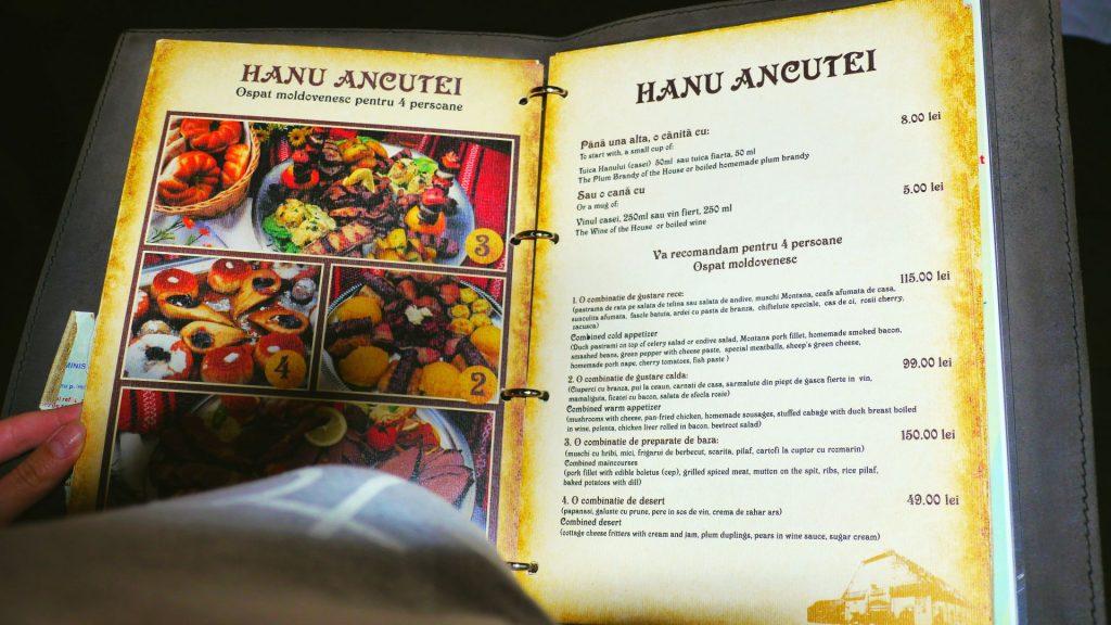 hanul ancuței city break hanul ancuței Hanu ancutei mancare hanu ancutei cazare hanu ancutei hanu ancutei roman hanu ancutei neamt hanu ancutei petreceri hanu ancuței 300 de ani legenda hanu ancuței