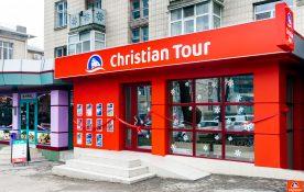 vacante ieftine christian tour