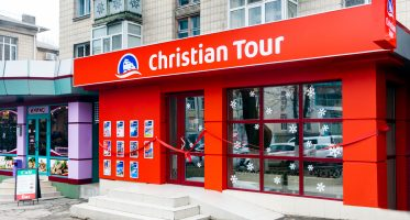 vacante ieftine christian tour