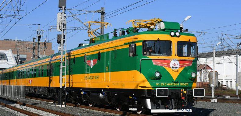 Primul tren de lux al României, Transcarpatic: Rute și prețuri