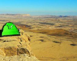 eco-ferme desert